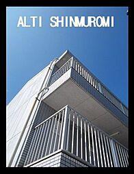 アルティ新室見[202号室]の外観