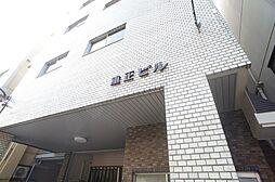 重正第一ビル[302号室]の外観