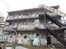 天神アパート[1階]の外観