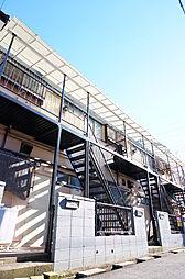 東我孫子駅 2.0万円