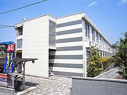 ラピス城南[2階]の外観