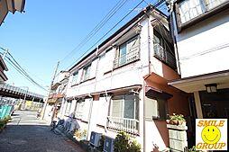 千葉県市川市大和田3丁目の賃貸アパートの外観