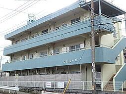 大山コーポ[3階]の外観
