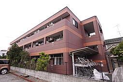 JR横須賀線 新川崎駅 徒歩20分の賃貸マンション