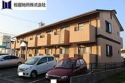 愛知県豊橋市向草間町字北新切の賃貸アパートの外観