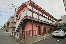 千葉県船橋市本中山6丁目の賃貸アパートの外観