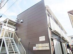 厚木駅 2.5万円