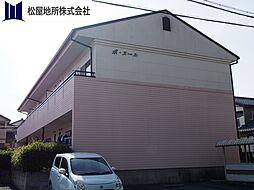 愛知県豊川市一宮町旭の賃貸アパートの外観