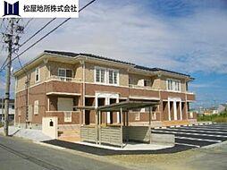 愛知県豊橋市牟呂町字古田の賃貸アパートの外観