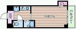 アルファコート[3階]の間取り