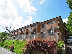 兵庫県神戸市北区山田町小部字戸口谷の賃貸アパートの外観