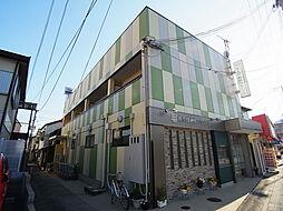 須磨浦SKYハイツ[2階]の外観
