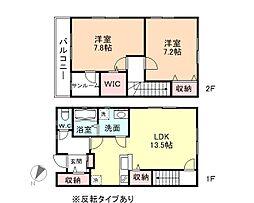 [テラスハウス] 富山県富山市婦中町速星 の賃貸【/】の間取り