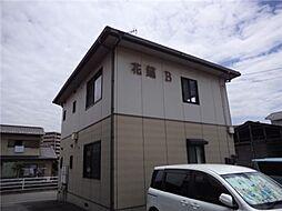 花筵 B[103号室]の外観