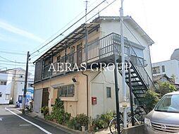 亀有駅 3.0万円