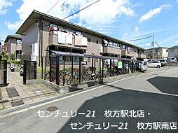 大阪府枚方市楠葉野田2丁目の賃貸アパートの外観