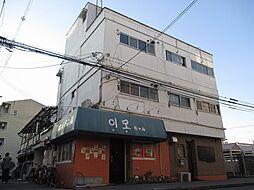 平川文化[2階]の外観