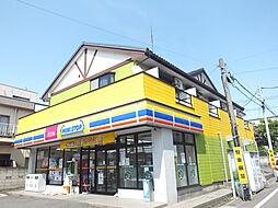 千葉県松戸市三矢小台1丁目の賃貸アパートの外観