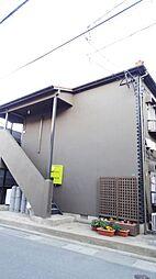 【敷金礼金0円!】水谷コーポ