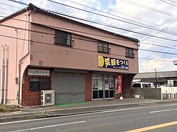 【敷金礼金0円!】玉井コーポ