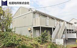 愛知県豊橋市柱一番町の賃貸アパートの外観