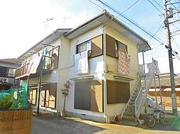 神奈川県横浜市瀬谷区橋戸1の賃貸アパートの外観