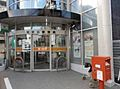 堺東山郵便局 ...