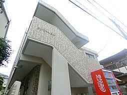 ファミーユ日野[1階]の外観