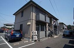 シャーメゾンしらさぎ B[2階]の外観