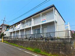 東京都多摩市中沢1丁目の賃貸アパートの外観