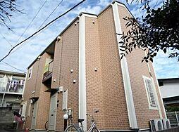 ハーミットクラブハウス西横浜II[2階]の外観