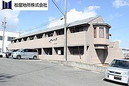 愛知県豊橋市原町字狢山の賃貸アパートの外観