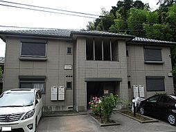 グランディール鎌倉II[1階]の外観