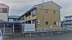 千葉県鎌ケ谷市南初富2丁目の賃貸アパートの外観
