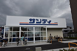 吉田文化[1階]の外観