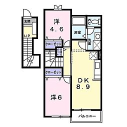 エクセラン・フルールIII[2階]の間取り