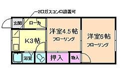 栄和荘[2階]の間取り