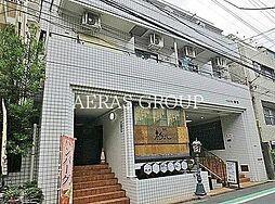 赤坂駅 9.4万円