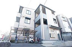 東京都足立区六月2丁目の賃貸マンションの外観