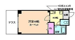 メゾンマスダ[1階]の間取り