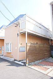茅ヶ崎駅 2.4万円