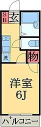 千葉県千葉市緑区おゆみ野1丁目の賃貸アパートの間取り