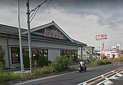 神奈川県伊勢原市大住台1丁目の賃貸アパートの外観
