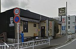 神奈川県伊勢原市桜台4丁目の賃貸アパートの外観