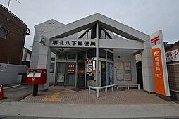 [一戸建] 大阪府松原市河合3丁目 の賃貸【/】の外観