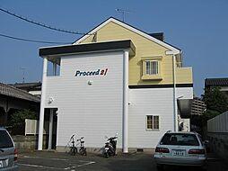 下大利駅 3.0万円