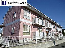 愛知県豊橋市北山町字西ノ原の賃貸アパートの外観
