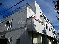 サンシャイン稲城[2階]の外観