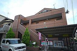 ラカシタ[1階]の外観