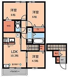 西武池袋線 保谷駅 徒歩13分の賃貸アパート 2階3LDKの間取り